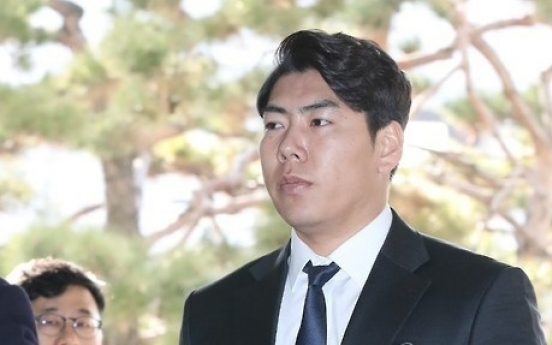 Appeals hearing set for May for Pirates' Kang Jung-ho following DUI conviction