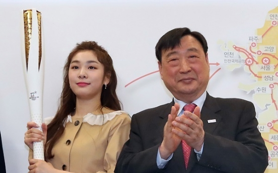 Torch relay for PyeongChang 2018 to start in Nov.