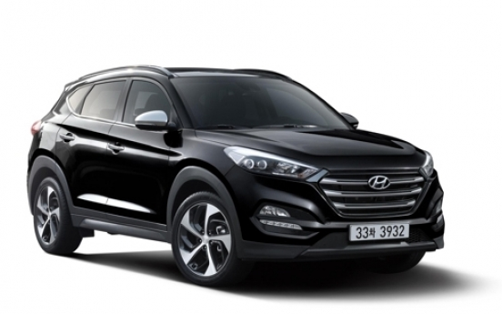 Hyundai adds 'Extreme edition' to Tucson SUV lineup