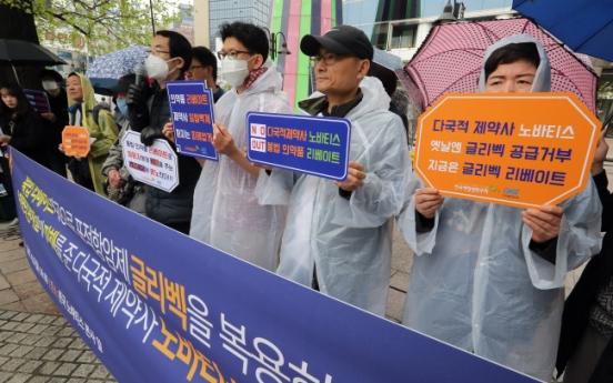 [Photo News] Novartis criticized by Korean patient groups