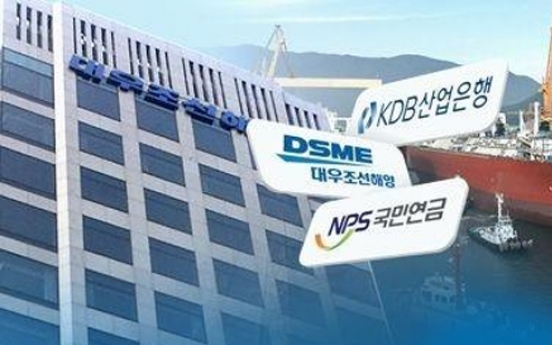 Daewoo Shipbuilding gets nod from bondholders for debt rescheduling, set to receive fresh financing