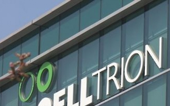 Celltrion's Truxima hits Britain