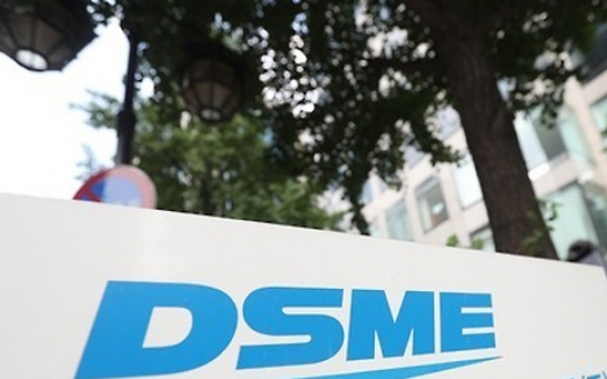 Holders of Daewoo Shipbuilding commercial papers expected to agree on bailout plan