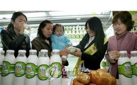 Organic milk market growing fast in Korea