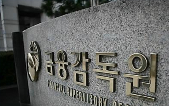 Korea's economy capable of responding to crises: regulator