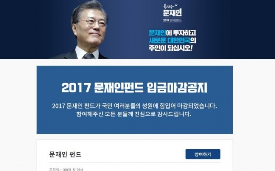 'Moon Fund' raises W33b in 1 hour
