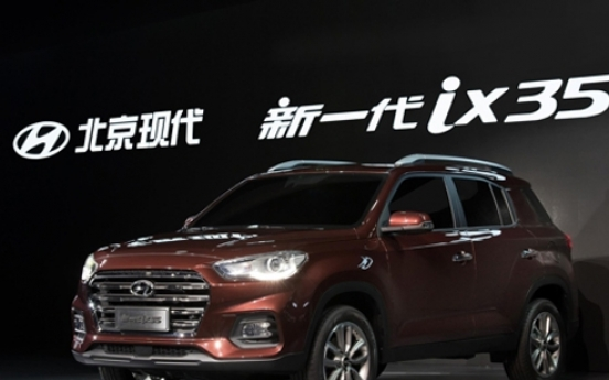Hyundai, Kia to promote new SUVs in Shanghai