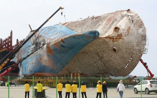 US Court orders late Sewol ferry owner's family to pay off debt