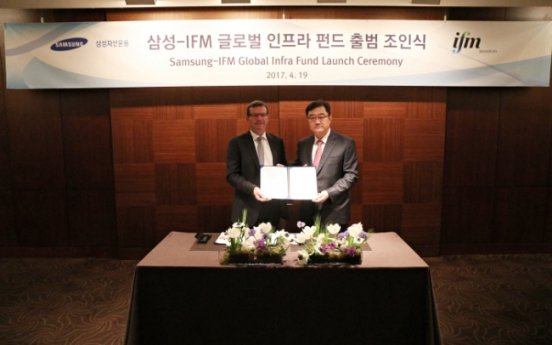 Samsung to build $480m PEF for infrastructure