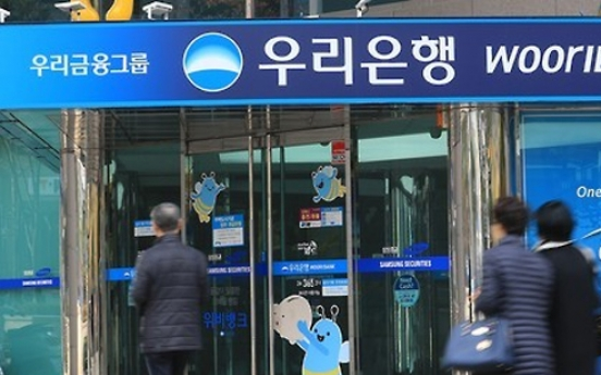 Woori Bank's Q1 net up 44% on decreased provisions