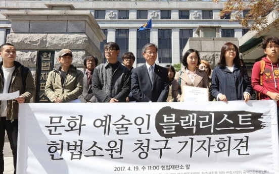 Korean artists bring blacklist case to Constitutional Court