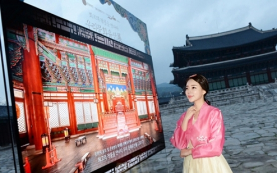 LG Electronics to host cultural exhibition with OLED TVs
