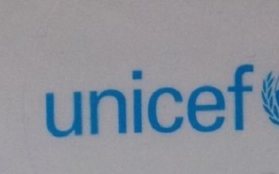 Korea re-elected to UNICEF's executive board