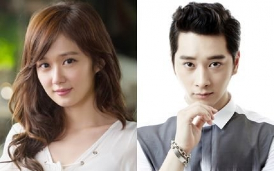 Jang Na-ra's TV show freezes production over budget problem: source
