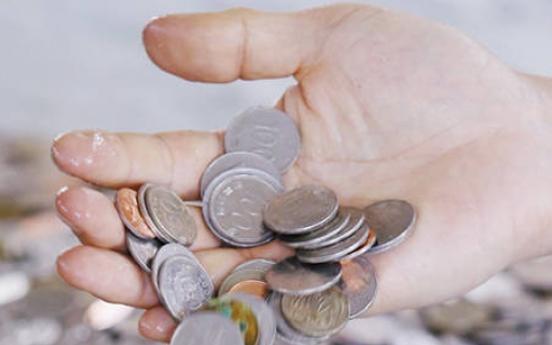 BOK launches pilot program to achieve coinless Korea