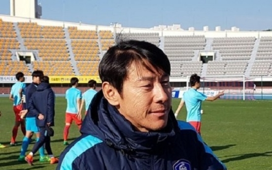 Host S. Korea to finalize U-20 World Cup squad after 2 friendlies