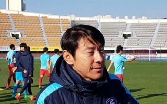 Host S. Korea to finalize U-20 World Cup squad after 2 friendlies
