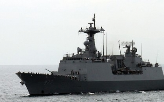Korea to hold anti-piracy drill