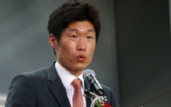 Park Ji-sung tells Korean U-20 nat'l team to create 'miracle' at World Cup