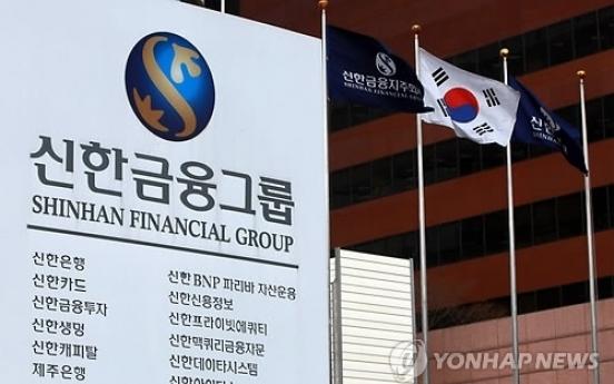 Shinhan's net profit surges 29 percent in Q1