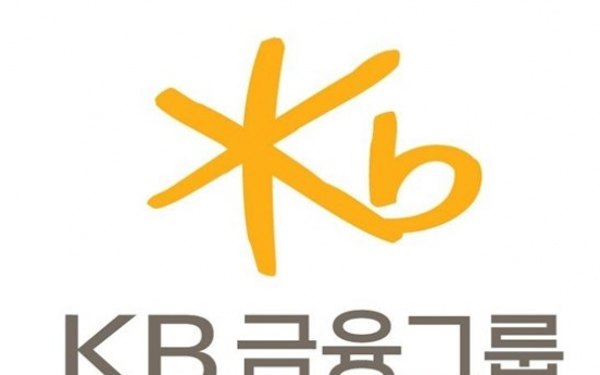 KB Financial Group's net profit soars nearly 60% in Q1 on-year
