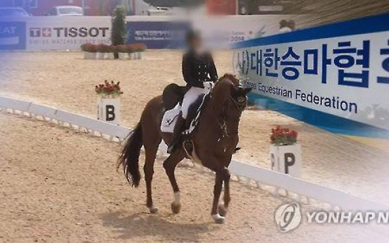 Daughter of Park's friend permanently banned from equestrian competitions