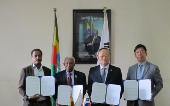 Korea to open community center for Ethiopian war veterans