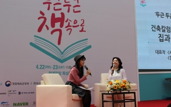 Average Korean salaryman reads 2.3 books per month: survey