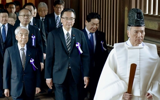 Korea expresses disappointment over Japan politicians' visit to shrine