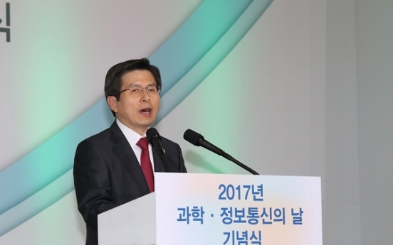 Hwang renews commitment to fostering growth engines, new industries