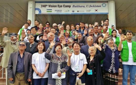 [Photo News] Posco Daewoo sponsors ophthalmology patients in Uzbekistan