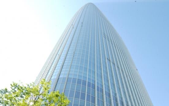 [Photo News] Lotte World Tower International Sky Run kicks off