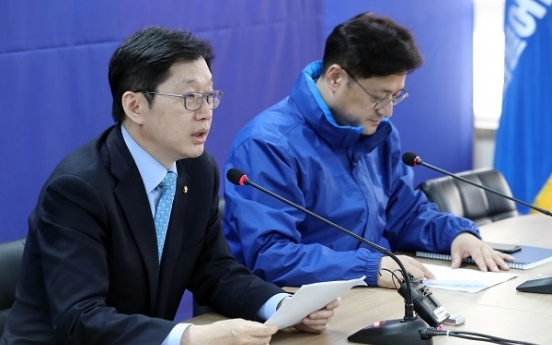 Moon's campaign unveils memos to counter claims he kowtowed to North