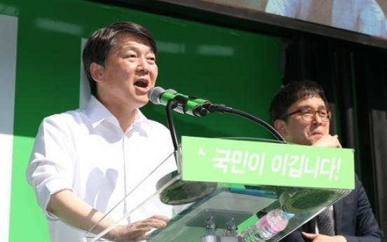 Ahn promises presidency free of political division