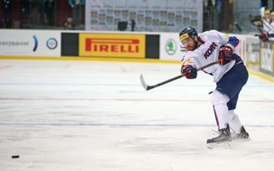 Korea stuns Kazakhstan for 2nd straight win at men's hockey worlds