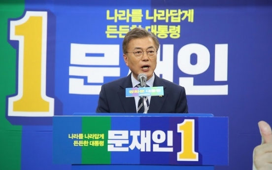 Moon Jae-in says he feels victory is near