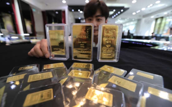 [Photo News] Gold closed at W46,220 per gram Monday