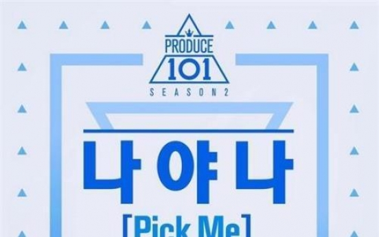 'Produce 101' tops TV charts for two weeks, dramas taken back