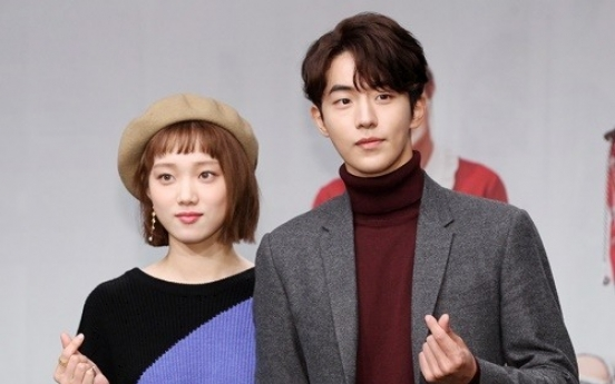 Lee Sung-kyoung, Nam Joo-hyuk confirmed to be dating