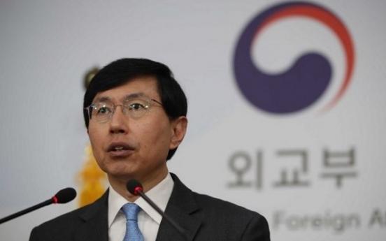 Seoul protests Tokyo's renewed Dokdo claim