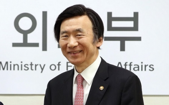 S. Korea's top diplomat to attend UN meeting on N. Korea this week
