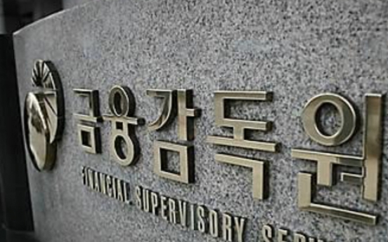 Korea's 3rd bourse to ease listing rules