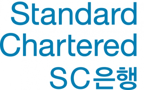 Standard Chartered Bank Korea to hold fintech forum
