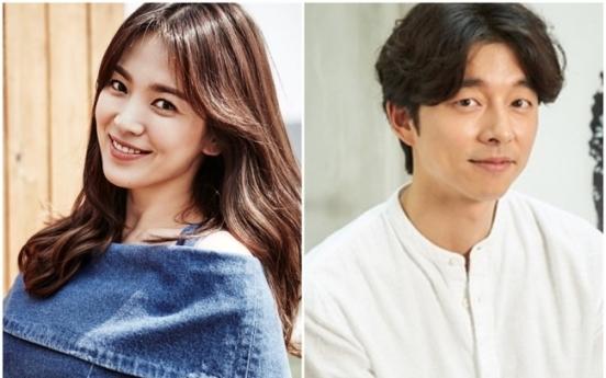 Song Hye-kyo, Gong Yoo honored best actors at DramaFever Awards