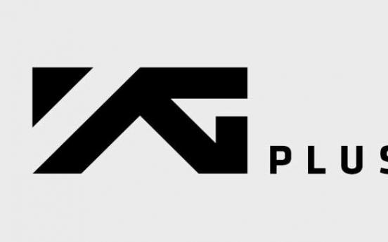 YG sets up drama production