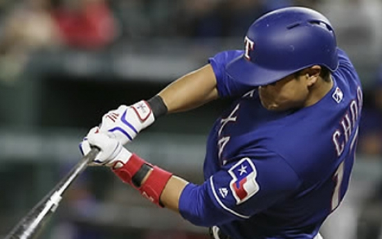 Rangers' Choo Shin-soo hits 2nd home run of season