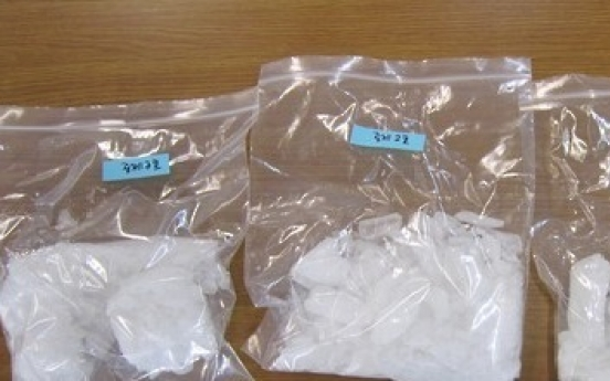 US soldier handed suspended sentence for smuggling meth