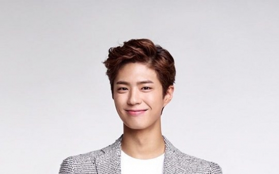 Park Bo-gum tops ad model reputation ranking in April