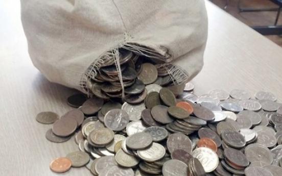 BOK retrieves coins worth more than W16.5b in Q1