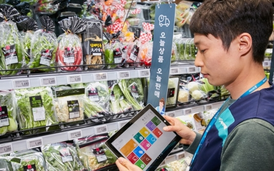 [Photo News] LG CNS introduces electronic labeling system for supermarkets